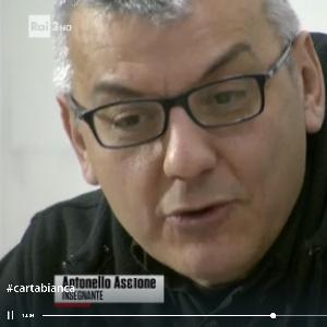 Esperto Camerale Antonello Ascione